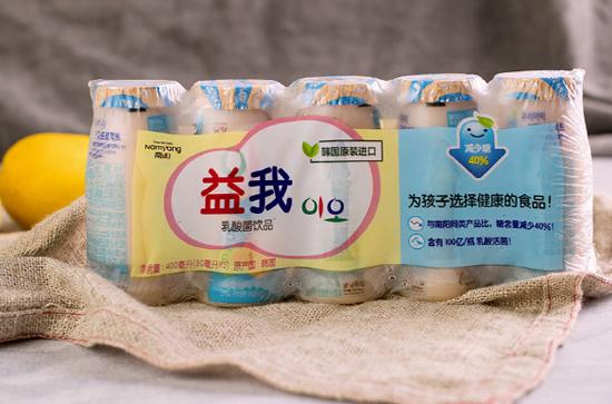 남양유업, 중국 알리바바 그룹 신 유통채널 허마셴셩과 유업계 최초 유제품 공급!