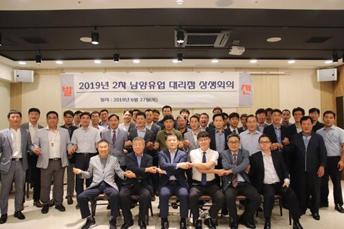 남양유업, 13년 유업계 최초 대리점 상생회의 도입 후, 6년간 총 21회 상생회의 개최